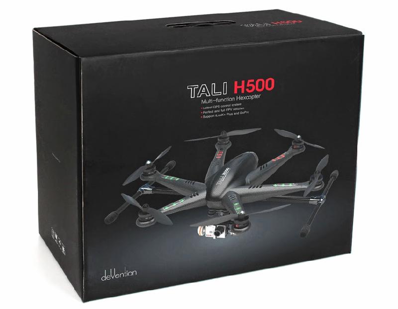 H500-box